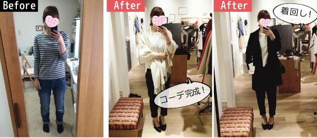 Before・After画像2